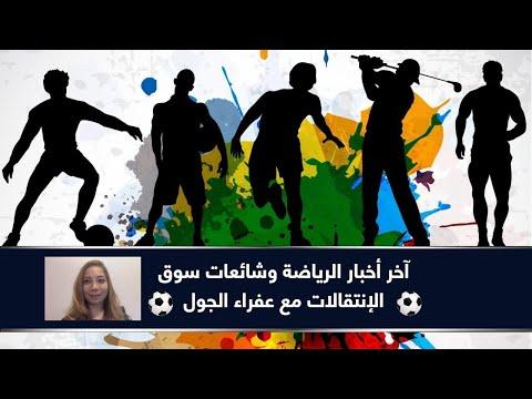الجزائري اسماعيل بن ناصر لاعب وسط ميلان على رادار مانشستر يونايتد  - 12:59-2020 / 7 / 4