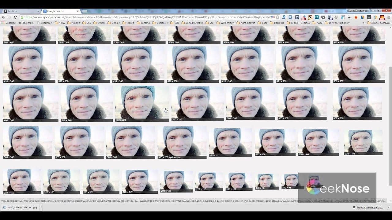 Как найти человека по фото в гугле 7