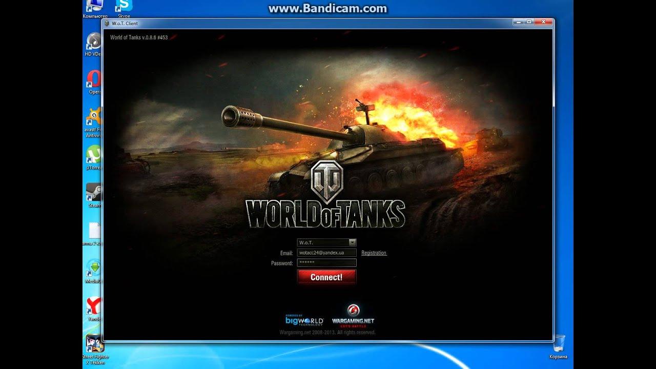 maxresdefault world of tanks free invite code youtube,Invite Code Wot