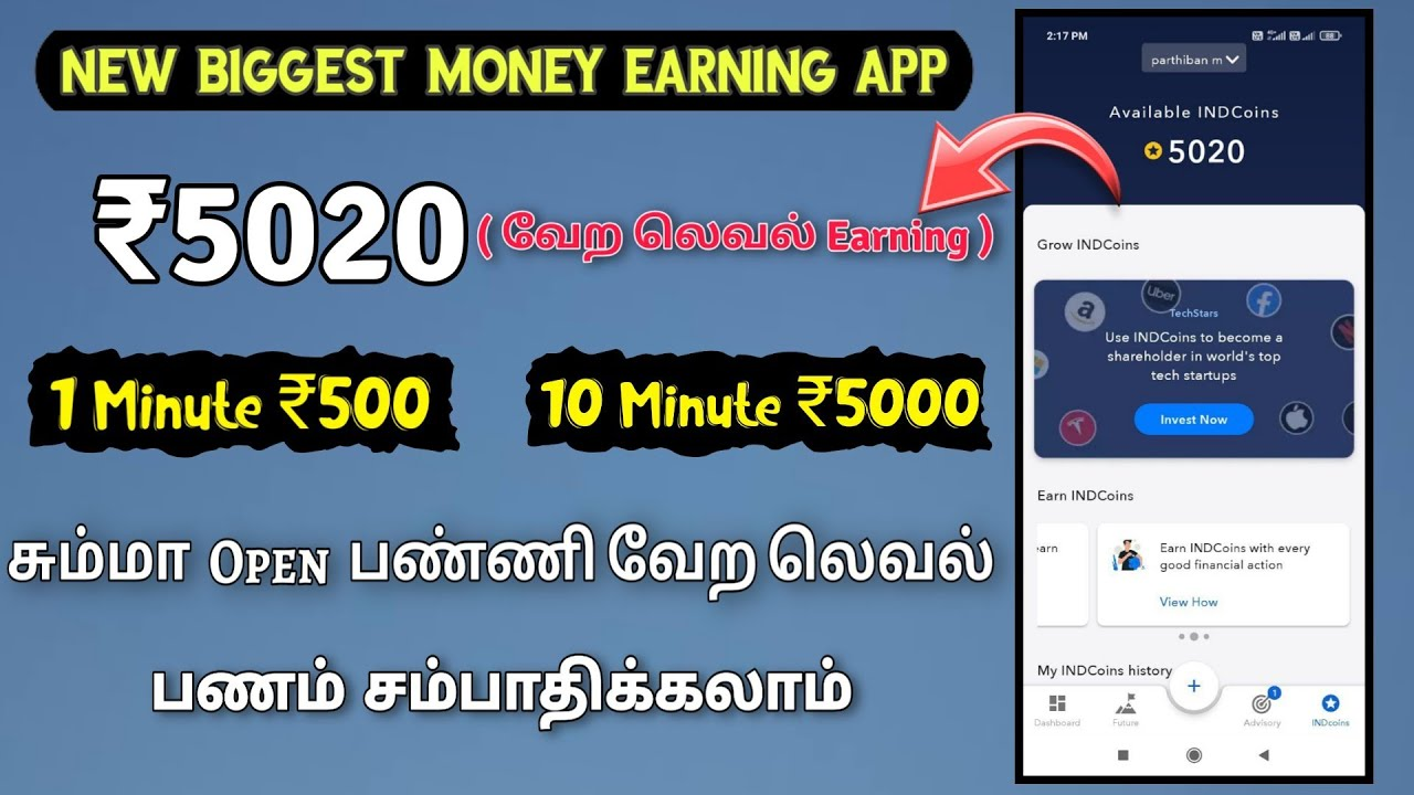 💥1 Minutes₹500💥!! 10 Minutes₹5000🛑!! New Biggest Earn money Online Indmoney in tamil