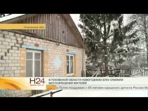 Сайт знакомств в острове псковской области