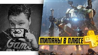 ВОЗВРАЩАЕМСЯ В TITANFALL 2 🎮 PS4