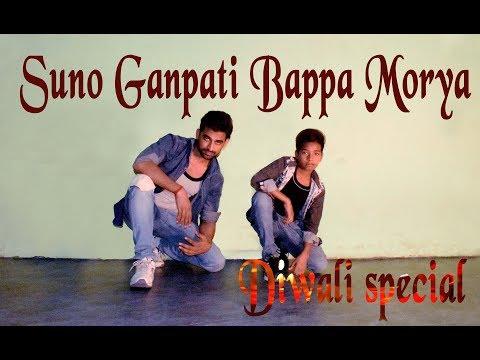 Suno Ganpati Bappa Morya Song | Diwali Special | Judwaa 2 | Varun Dhawan | Dance Video | Beat Freaks