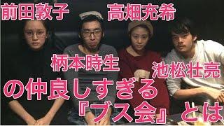 チャンネル登録はこちらから ⇒ https://goo.gl/N1Upzs 【関連動画】 ・...