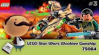 LEGO STAR WARS 75084 Боевой корабль Вуки - обзор набора по Звездным войнам