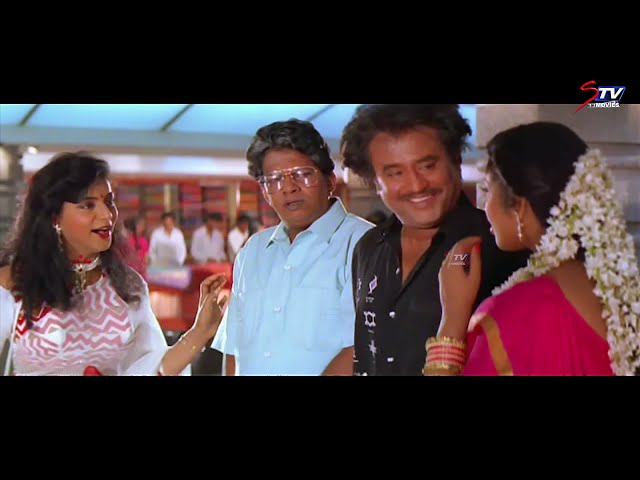 Veera Tamil Movie Comedy Scenes - 4   Rajnikanth ,Meena , Senthil    Full HD   STV Movies