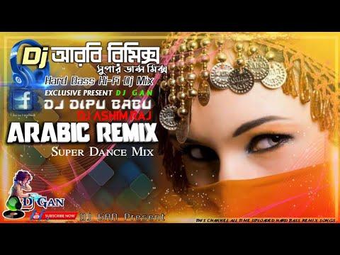 Arabic Remix - Super Hard Bass Mix (Dj Dipu Babu - Dj Ashim Raj) Remix DJ GAN 2021