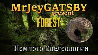 The Forest Ещё немного Спелеологии 4