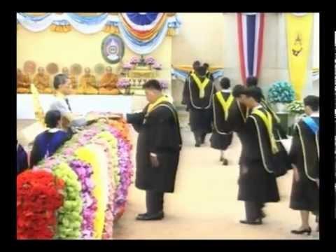 เทปงานรับพระราชทานปริญญาบัตร แก่ผู้สำเร็จการศึกษา ราชภัฏร้อยเอ็ด ปีการศึกษา 2555-2556