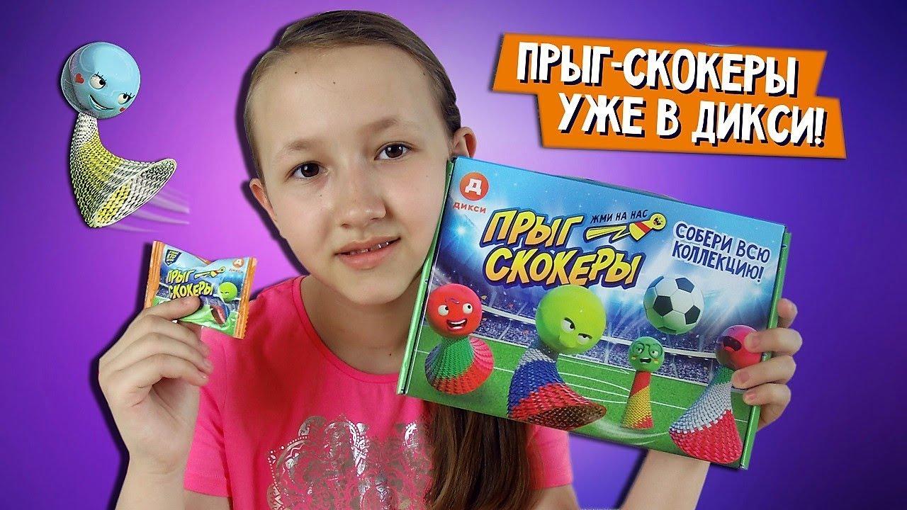 КИНДЕР СЮРПРИЗ за 50 РУБЛЕЙ и за 500 РУБЛЕЙ | ДЕШЕВЫЙ и ДОРОГОЙ .