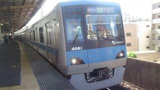 【鉄道】小田急4000形(4061)常磐緩行線 亀有駅 発車シーン