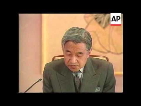 JAPAN: TOKYO: EMPEROR & EMPRESS TO VISIT NETHERLANDS