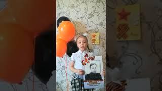 Двоеглазова Анастасия, 8 лет