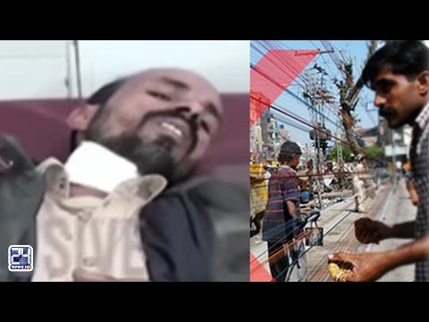 Kite flying prevalent in Gujranwala despite ban, motorcyclist severely injured  | 24 News HD