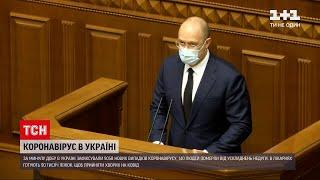Коронавірус в Україні за добу захворіли понад 9 тисяч громадян