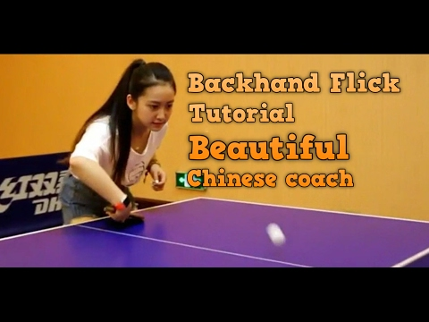 Generate Table Tennis Tutorial Backhand Flick Images