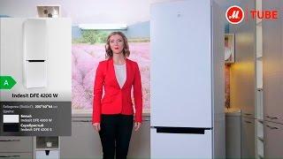 Видеообзор холодильника Indesit DFE 4200 W с экспертом «М.Видео»