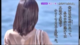 乃木坂浪漫 乃木坂浪漫 乃木坂浪漫 乃木坂浪漫.