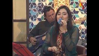 Yeh Hai Reshmi Zulfon Ka Andhera By Sara Raza Khan