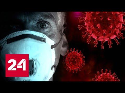Как российские регионы борются с коронавирусом? 60 минут от 01.04.20