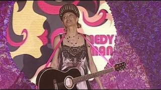 Comedy Wonan - Мадам Полина - О авторская песня