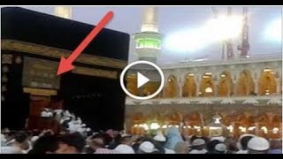Khana Kaba Live HD View Makkah 2018 Saudi Arabia Islamic Videos Work for  Jannat