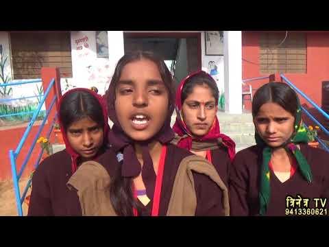 Kasturba Gandhi Balika Awasiy Vidhyalaya Churu Documentroy