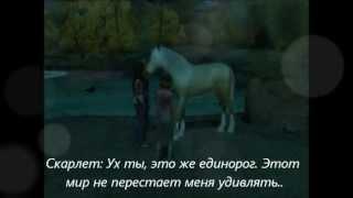 """""""Обратная сторона Луны"""" 3 серия"""