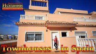 Новая недвижимость в Испании на побережье моря Costa Blanca, Таунхаусы от застройщика