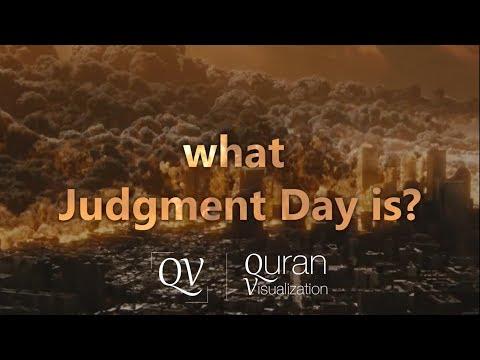 Surah Al-Infitar | Recited by Raad Muhammad Al Kurdi | Quran Visualization