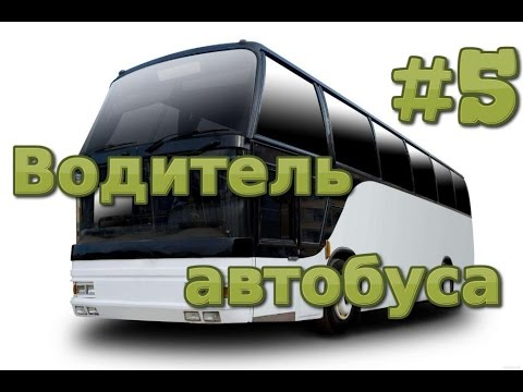 Водитель автобуса - Samp [Diamond Rp] #5