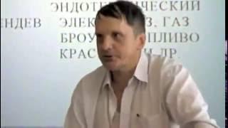 видео Альтернативные технологии - Россия и Новый мировой порядок.