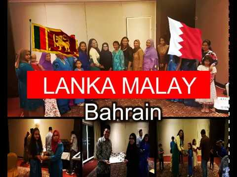 srilankan Malays in Bahrain