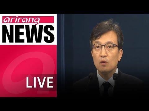 [LIVE/NEWSCENTER] South Korea makes final preparations for Friday's inter-Korean summit - 2018.04.24