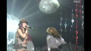 Lee Hyo-ri - Don't love her, 이효리 - 그녀를 사랑하지 마, Music Core 20070310