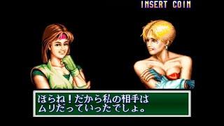 [TAS]ARCADE Art of Fighting 2-Yuri Sakazaki