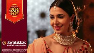Celebrate Diwali with Joyalukkas (Telugu)
