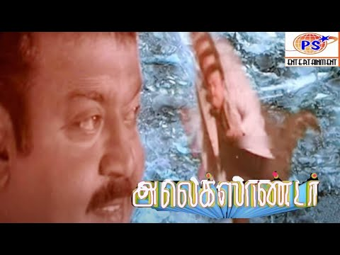 vadivukkarasi hit songs
