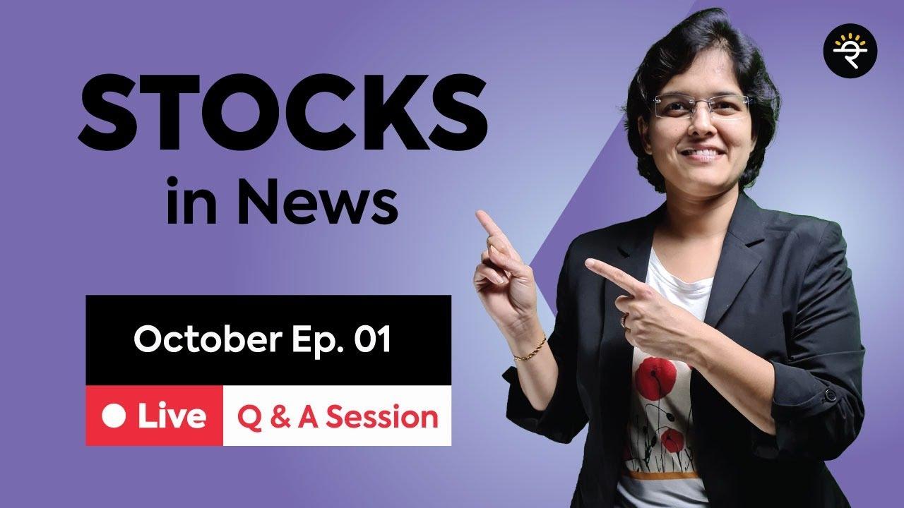 Global Debt crisis? | Stocks in News | CA Rachana Ranade
