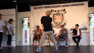 Crowz Ensemble vs OCAT Bboy Crew. UK Bboy Championships Kansai Qualifiers Best 8