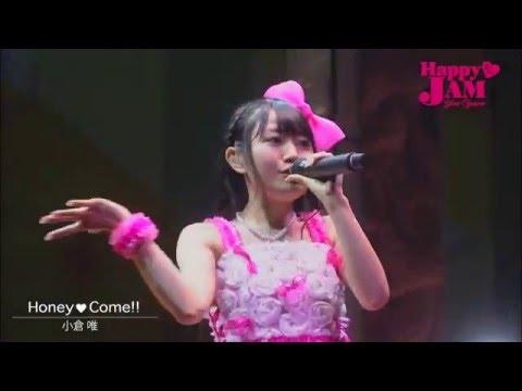 【Amazon】 http://amzn.to/1LWyNcE 小倉 唯LIVE「HAPPY JAM」 (ハッピージャム) 【小倉 唯公式HP】 http://www.ogurayui.jp/discography/