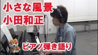 メルマガ登録 お願いします。 → https://ex-pa.jp/s/miyameru メルマガ...