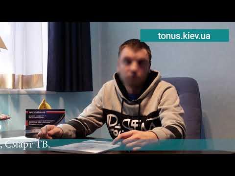 Лечение наркомании в Киев отзывы участников ✅ Эдуард