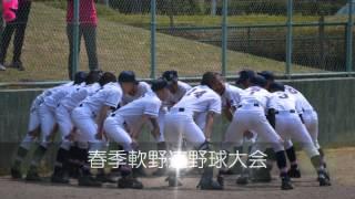 2014雲南市立木次中学校野球部