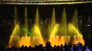 Мультимедийное лазерное шоу на воде