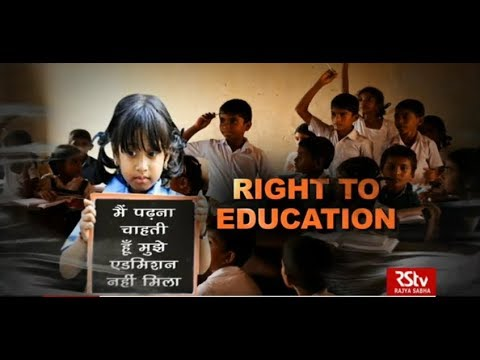 Parliamentary Debate - Right to Education EP - 01