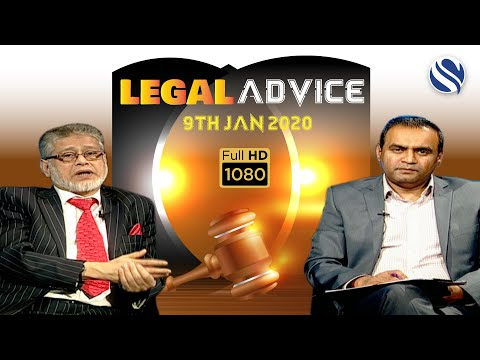 LEGAL ADVICE || 9th January 2020 || CHANNEL S UK