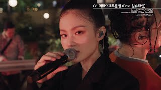 Download 이하이 (LeeHi) - [4 ONLY] Live Performance Day 2 (ENG)