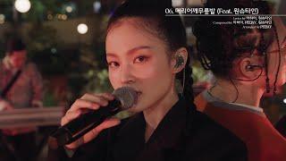 이하이 (LeeHi) - [4 ONLY] Live Performance Day 2 (ENG)