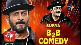 Surya | Back to Back | Comedy Scenes - 2 | ETV Cinema